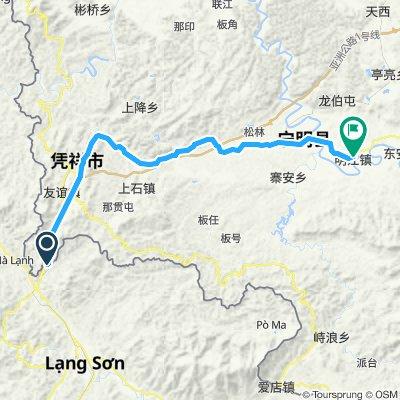 Pingxiang - Mingjiangzhen