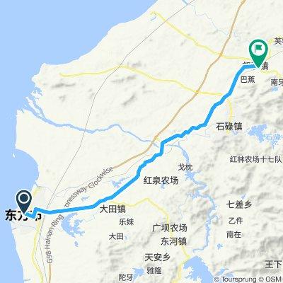 Dongfang - Bangxizhen