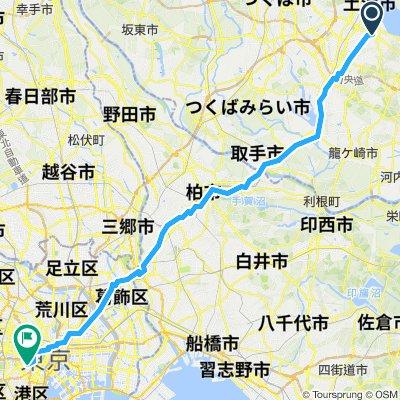 Cycle 6: Tsuchiura - Tokyo !!!
