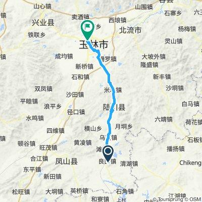 Liangtianzhen - Yulin