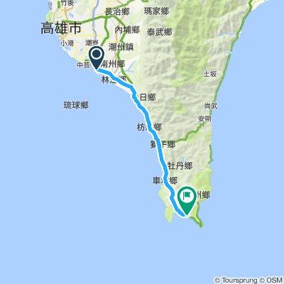 Taiwan DAY 2