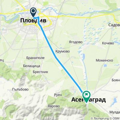 Пловдив - Асенова крепост