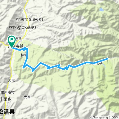 2019 Summer Sichuan Day 14
