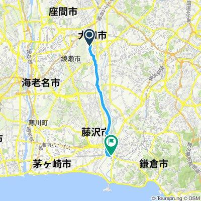 Base to Fugisawa Station