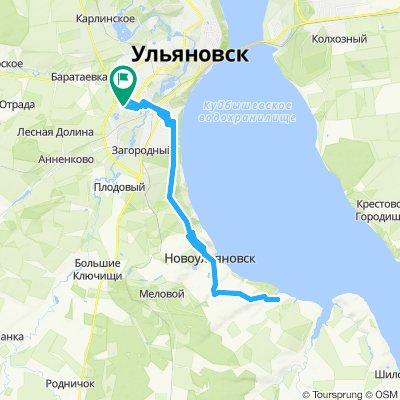 Ульяновск - Панская Слобода
