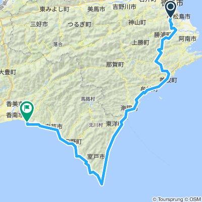shikoku tokushima - kochi