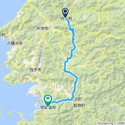 Uchiko - Uwajima