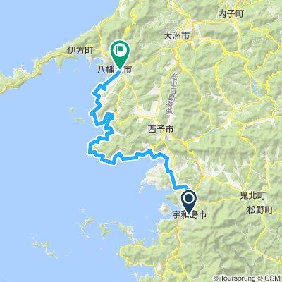 Uwajima - Yawatahama - Coastal