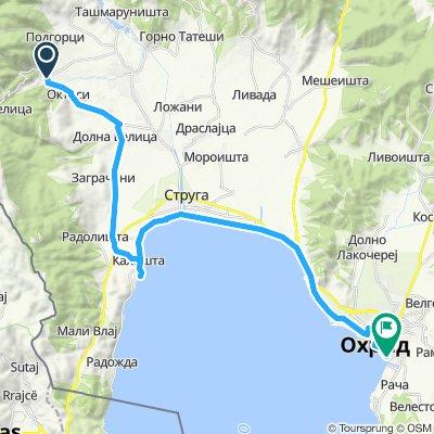Vevcani Kalista Ohrid