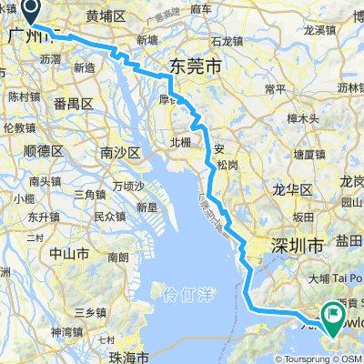guangzhou HK