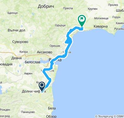 Day 11 Bulgaria