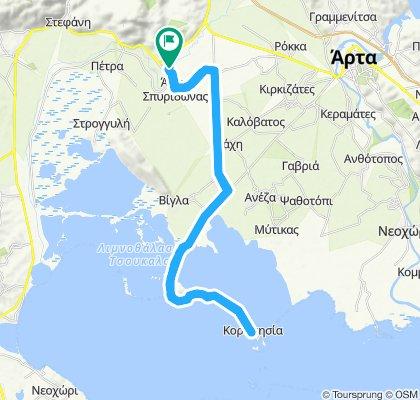 Koronisia fast route-2