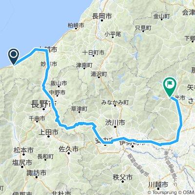 Itoigawa-Nikko