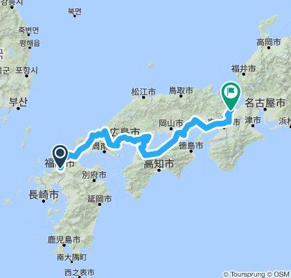 Fukuoka Kyoto