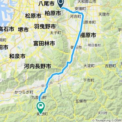 Shigisan to Koyasan
