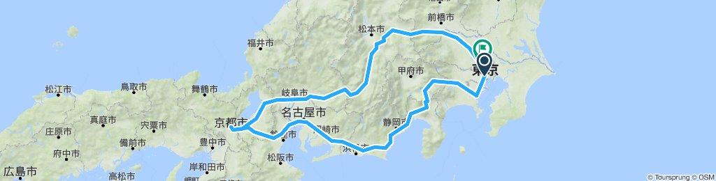 東海 + 中山