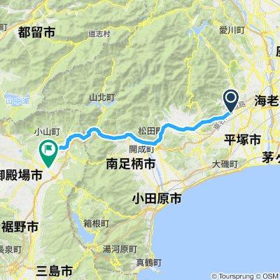 Itinéraire reposant en Isehara-Shi