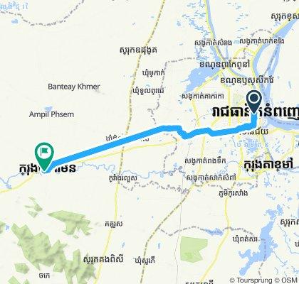 Phnom Phen nach Kompong Speu