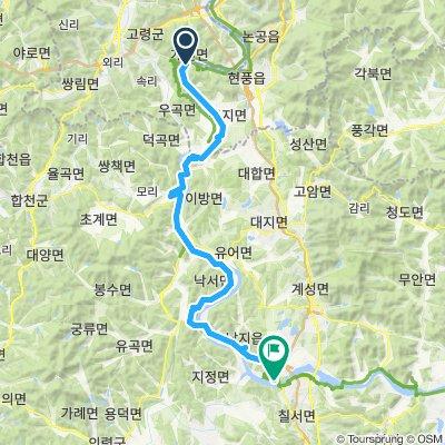 Daegu to Changnyeong
