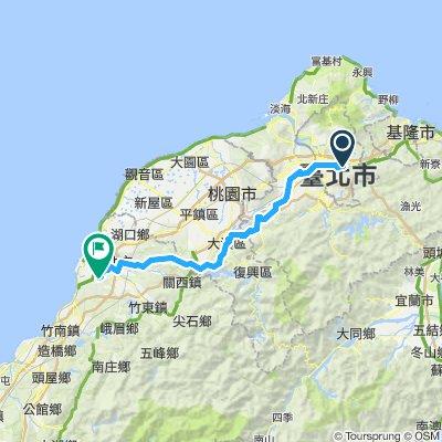 台湾1(新竹まで)