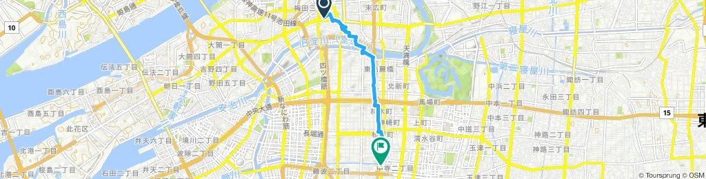 Caminhada lenta Chuo-Ku, Osaka