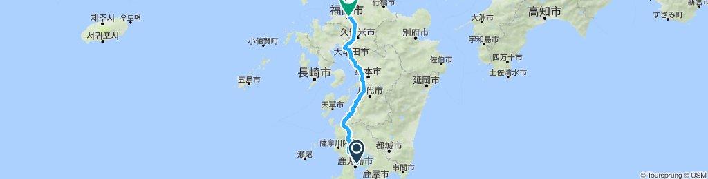 Kyushu Tour Part 2