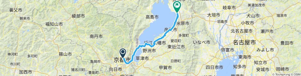 Kyoto to Nagahama