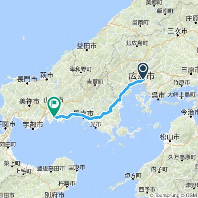 Day - 27 Hiroshima to Senbougwa Sabou park ( 2/11/2019)