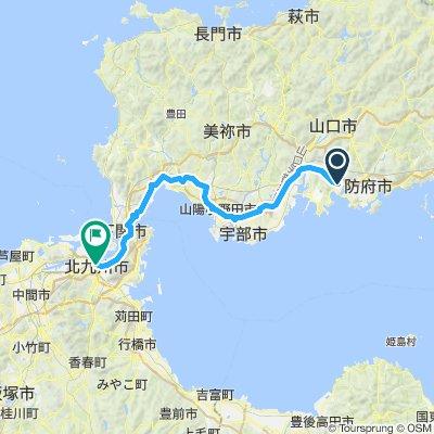 Day - 28 Senbougwa Sabou Park to Kitakyushu ( 3/11/2019)