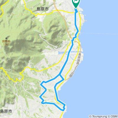 Minami-shimabara Loop