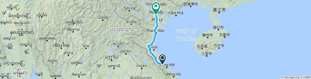 Phong Nha - Hanoi