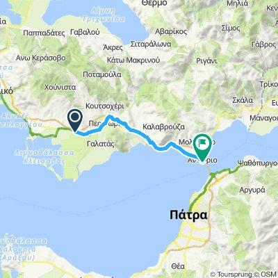 Einfache Fahrt in Antirrio