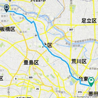 back to home via Tokyo