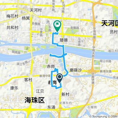 Easy ride in Guangzhou