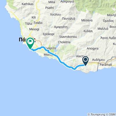 e-asyGo.com Tour 9 Pissouri - Kouklia - Pafos