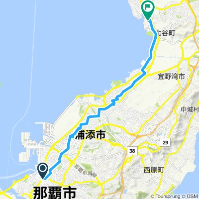 Day 1 @ Okinawa