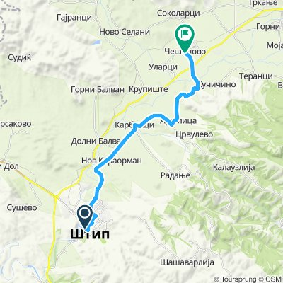 Stip to Cheshinovo (Cesinovo)