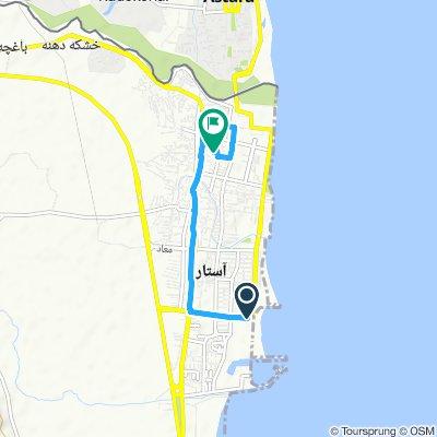 Relaxed route in آستارا (Astara)