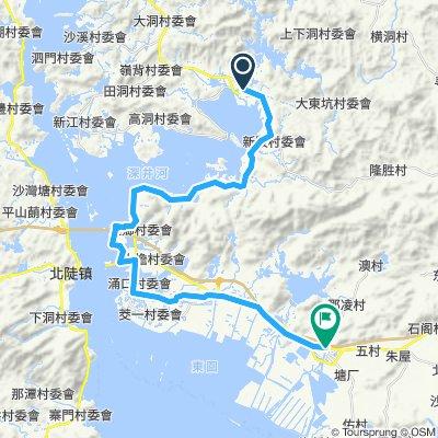 Shenjing Cycling