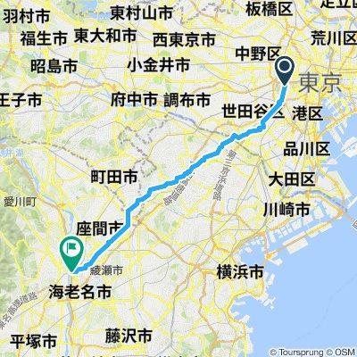 Day 1 - Tokyo to Atsugi