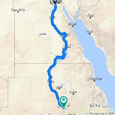 Cairo to Khartoum