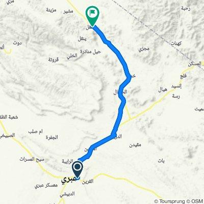 Oman: Ibri to Yanqul