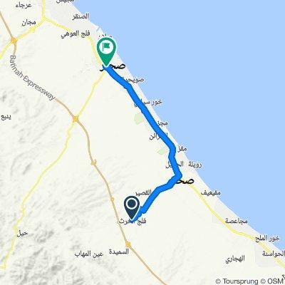 Oman: Falaj Al Harth to Sohar