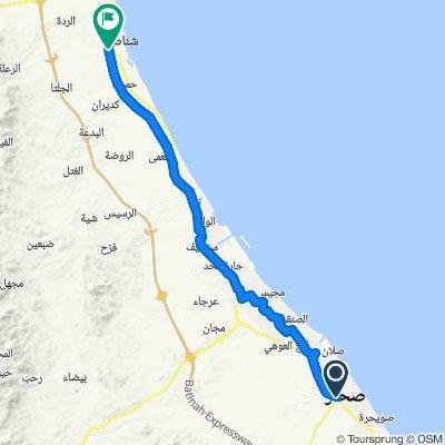 Oman: Sohar to Shinas