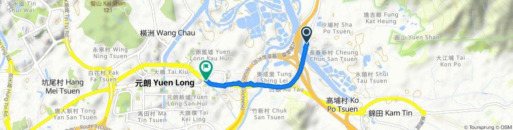 Yuen Long to Park YOHO