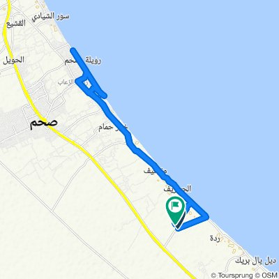 Moderate route in عمان