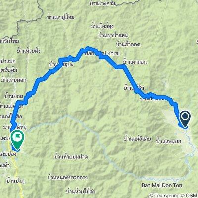 3# Pai - Mae Hong Son 100km 2500hm