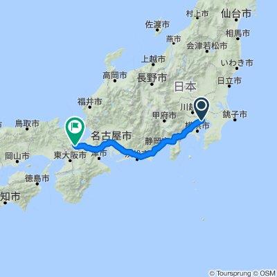 Tokyo to Kyoto with Hakone