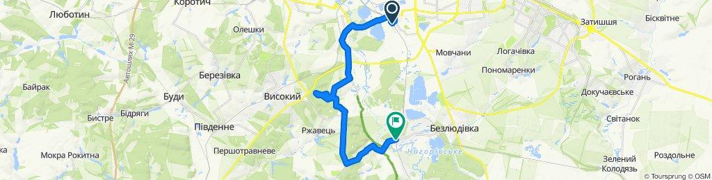 Харків - Бабаї - Хорошеве