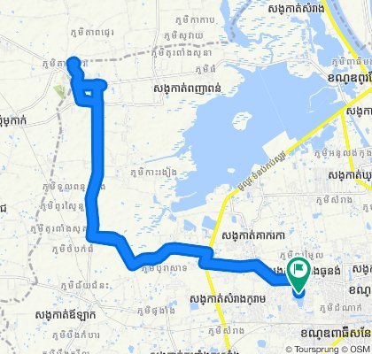 High-speed route in Phnom Penh